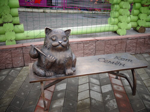 Кот семен в мурманске адрес