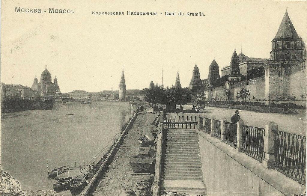 251539 Кремлевская набережная. 1900—1905.jpg