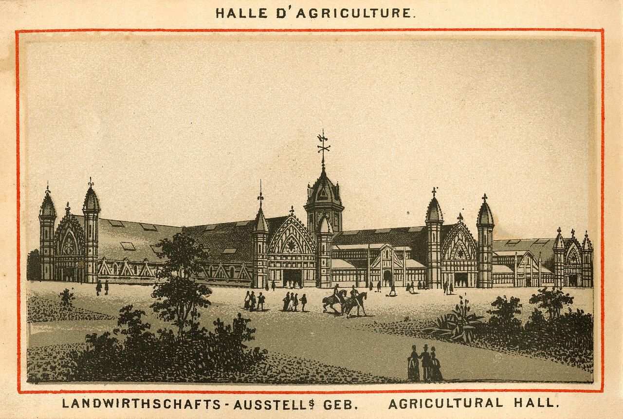 8.Сельскохозяйственный павильон