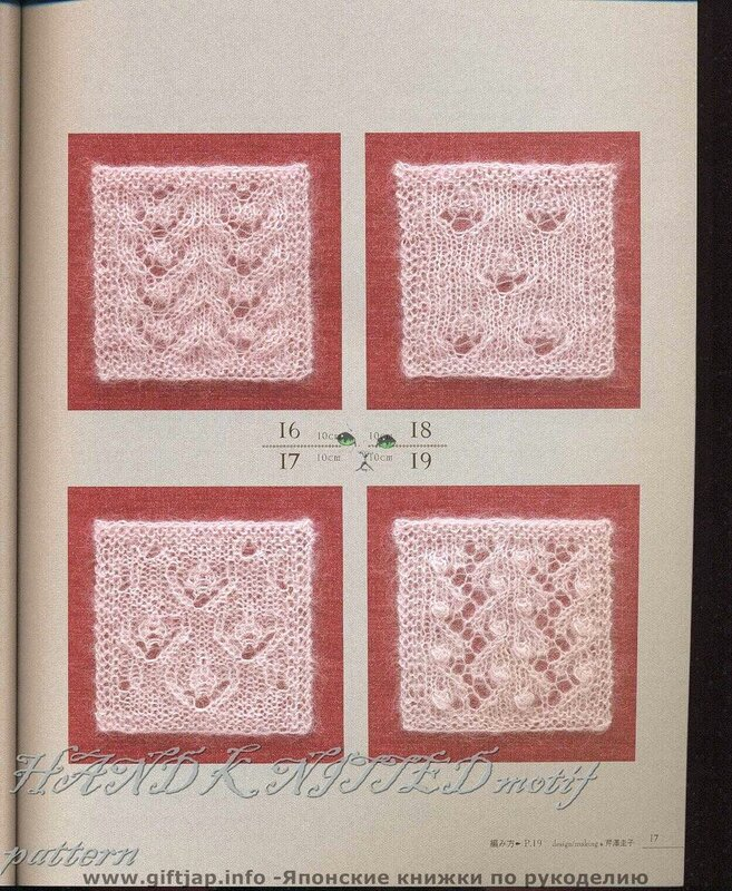 HAND KNITTED motif pattern 014