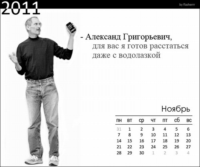 lukashenko_11