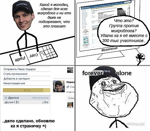 luchi-nenavisti-v-vkontakte-foto_47088_s__28