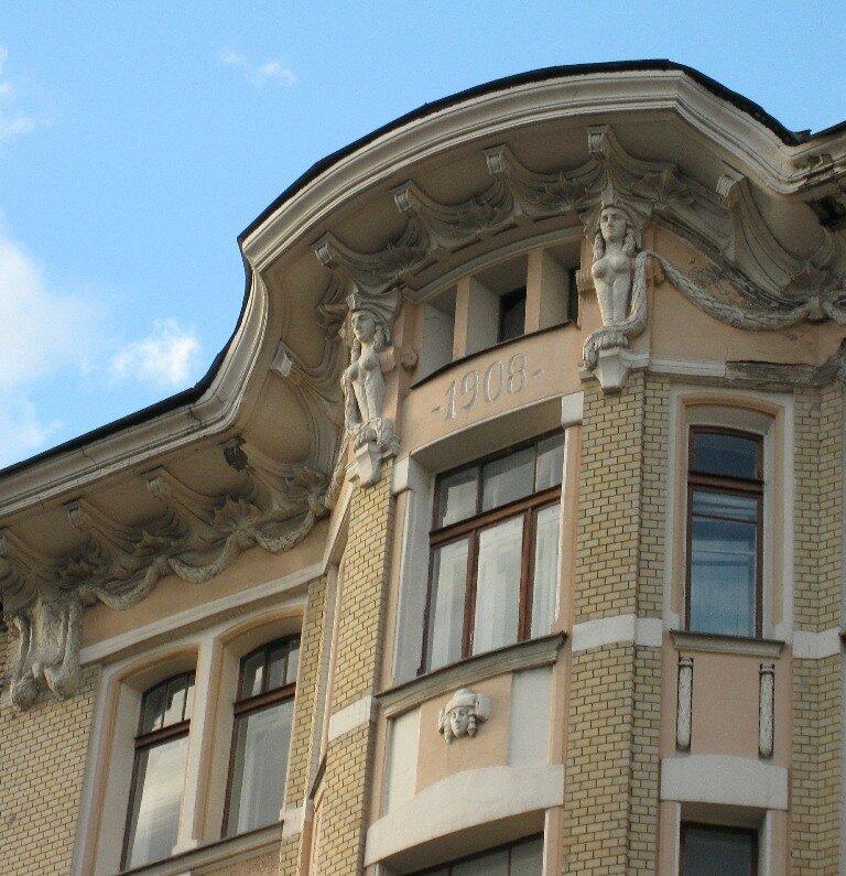 Доходный дом княжны Бебутовой