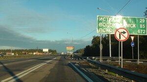 шоссе Новая Рига, фото 16-й км