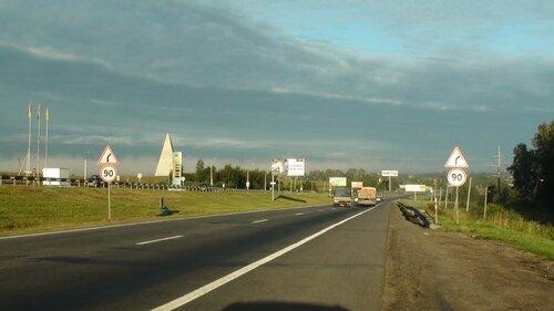 """20.5 км Новорижского шоссе. Знак """"Ограничение скорости 90 км/ч""""!"""