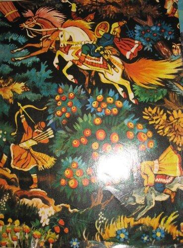 Кочергин, обложка альбома