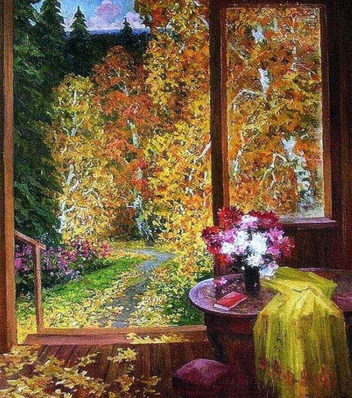 Ф.Клименко Осенние листья