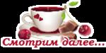https://img-fotki.yandex.ru/get/4905/100773997.7b5/0_ea3a8_cfc52b04_S