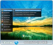 Windows 7 Ultimate SP1 32bit XTreme™ v.2.0