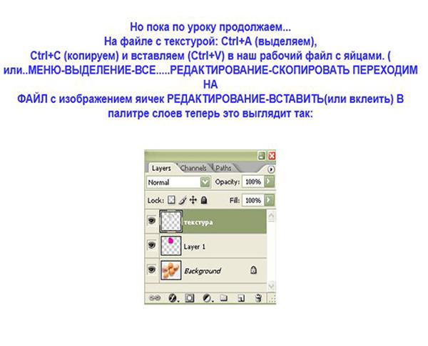 https://img-fotki.yandex.ru/get/4905/231007242.e/0_113881_a23cb762_orig