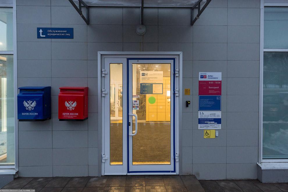 Стены отделения полностью прозрачны. Все операции происходят на виду у клиентов.