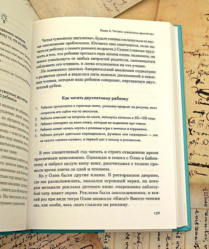 кристофер-воглер-путешествие-писателя-джейсон-буг-рожденный-читать-максим-шраер-бунин-и-набоков-отзыв14.jpg