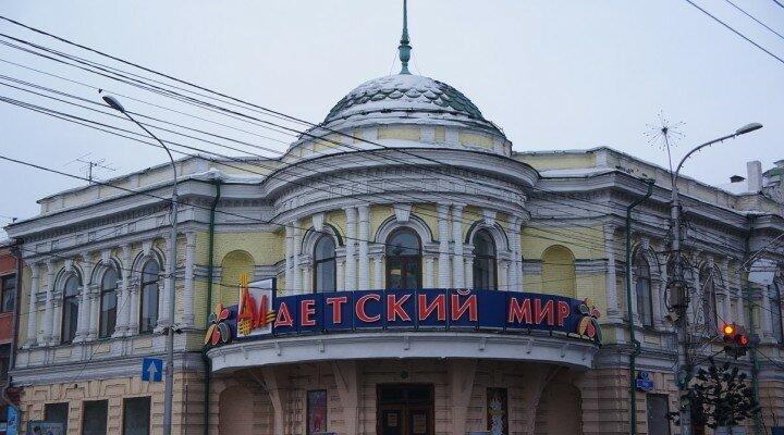 Дом Гадалова.jpg