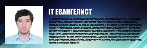 "//fotki.yandex.ru/users/nm35650192008/view/1031773/""><img src=""http://img-fotki.yandex.ru/get/4905/46125114.0/0_fbe5d_1844f2f0_L.jpg"" width=""500"" height=""164"" title="""" alt="""" border=""0""/></a><br/><a href=""http://fotki.yandex.ru/users/nm35650192008/view/1031773/"">Посмотреть на Яндекс.Фотках</a>"