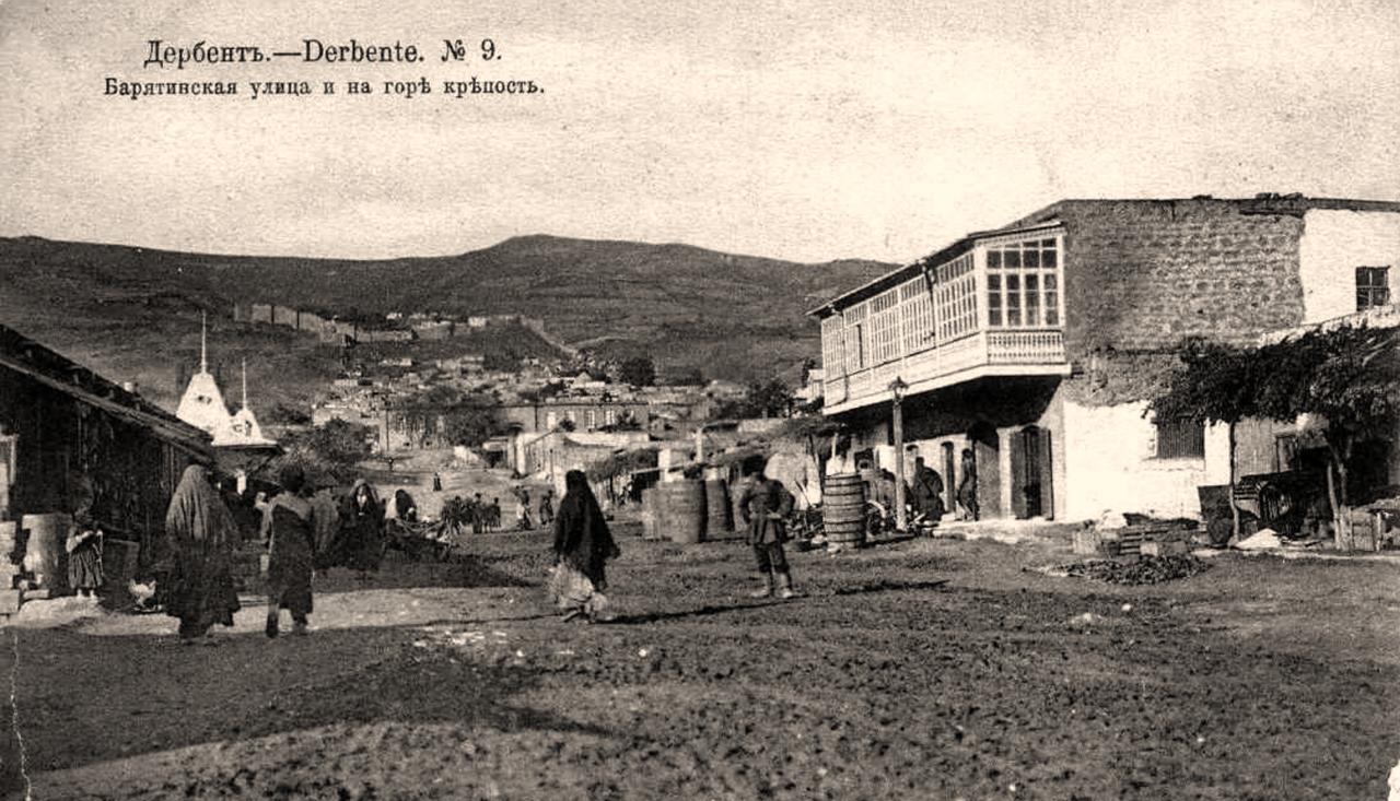 Барятинская улица и на горе крепость