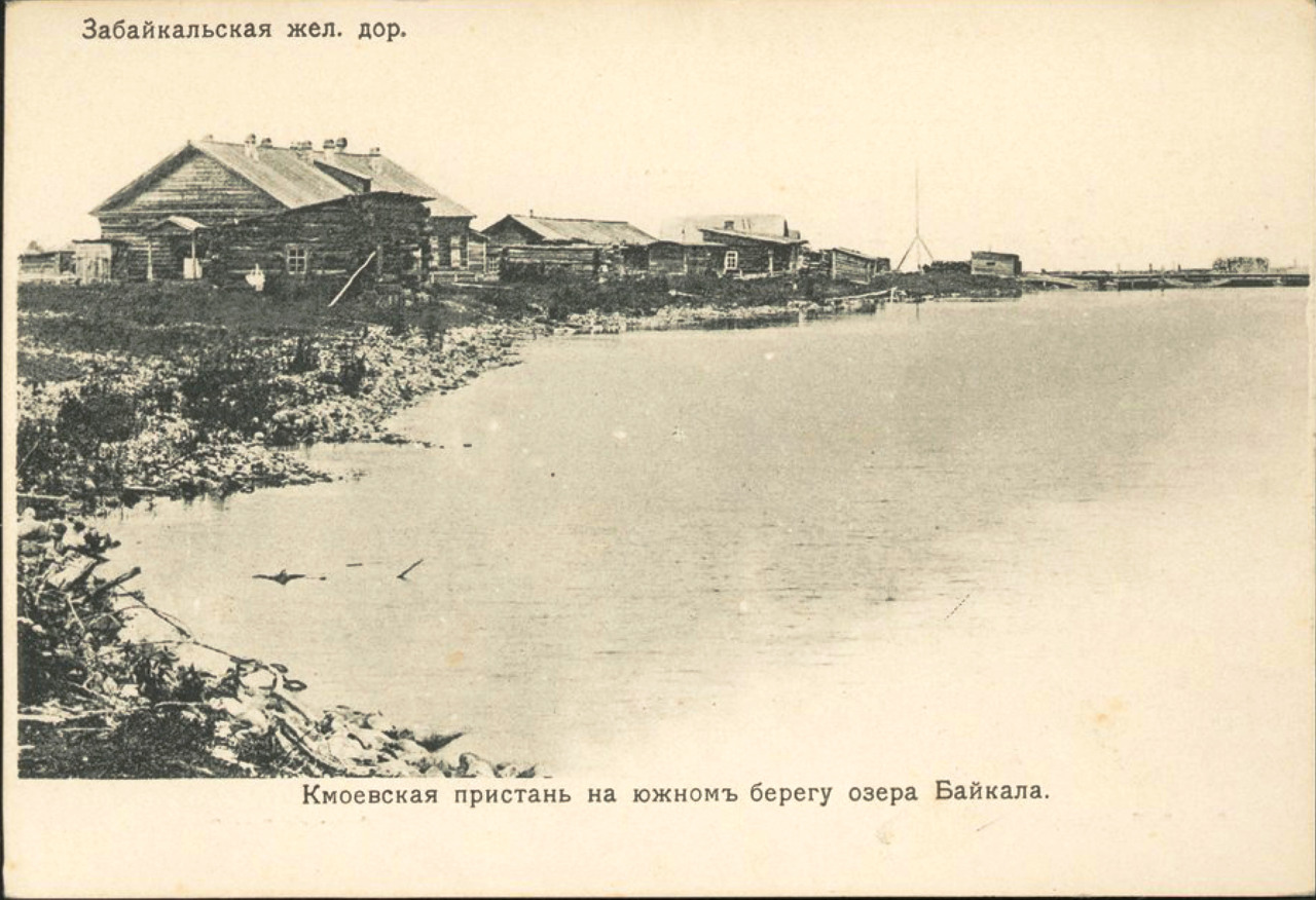 Кмоевская пристань на южном берегу озера Байкал