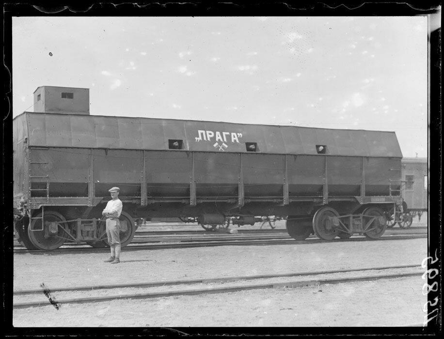 1919. Лето. Барнаул. Чешский бронепоезд
