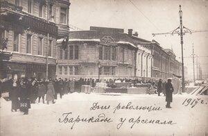 1917. Дни революции. Баррикады у арсенала