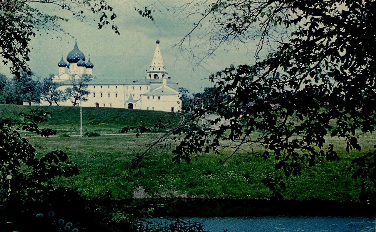 Суздаль, 1972. 1. Панорама  Кремля