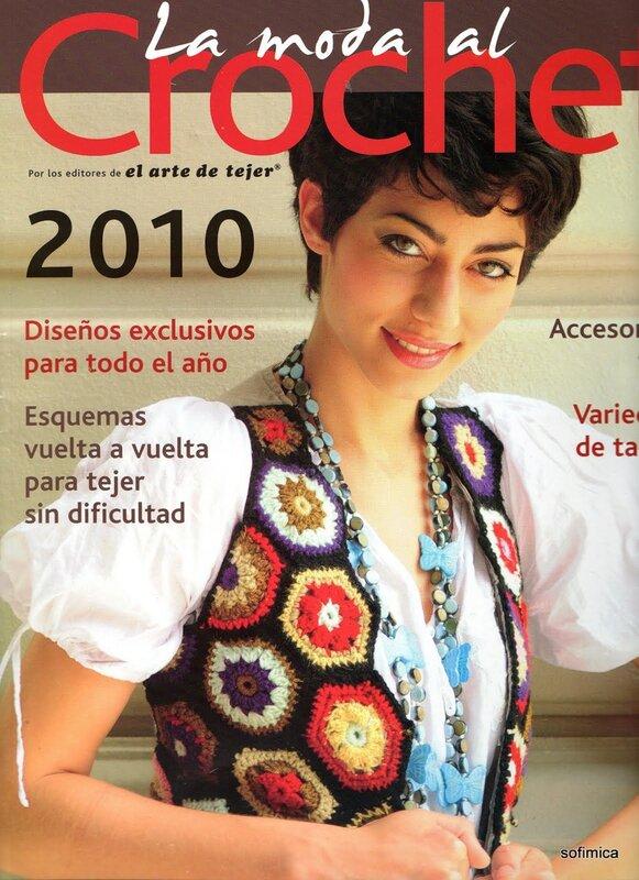 Журнал по вязанию крючком на испанском языке.