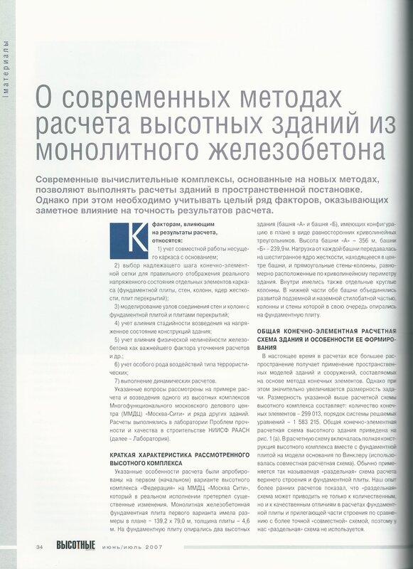 http://img-fotki.yandex.ru/get/4905/art-pushka.46/0_386ef_2cd884c8_XL.jpg