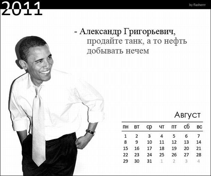 lukashenko_08