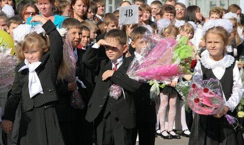 http://img-fotki.yandex.ru/get/4905/igorkomarov.9/0_36c1c_bb25f8a7_L.jpg