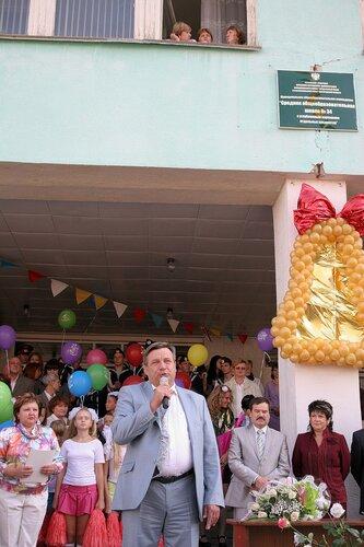 http://img-fotki.yandex.ru/get/4905/igorkomarov.9/0_36c1f_6755ae71_L.jpg