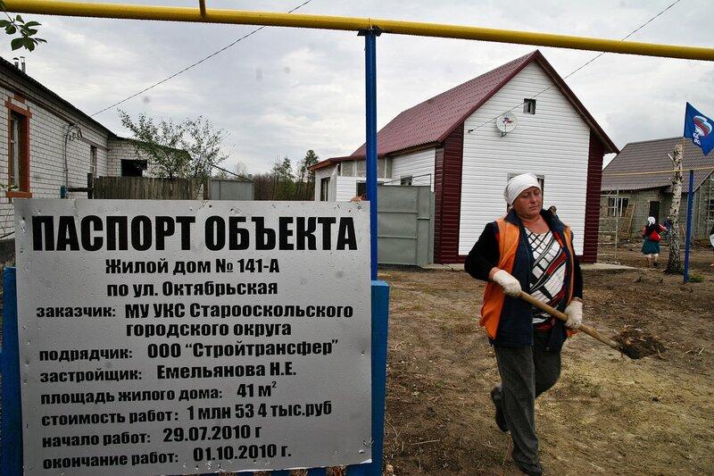 http://img-fotki.yandex.ru/get/4905/igorkomarov.a/0_36c39_4e251f64_XL.jpg