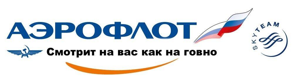 Yandex авиабилеты онлайн