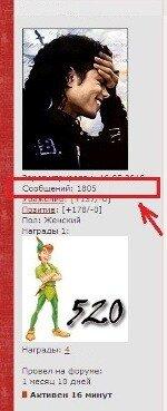 http://img-fotki.yandex.ru/get/4905/m-jackson-info.17/0_4300e_aed1b7ad_L.jpg