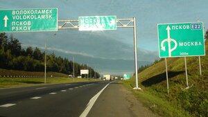 шоссе Новая Рига, фото 20-й км