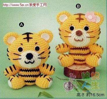 Хотите увидеть свою вязаную игрушку на страницах xobi.com.ua.