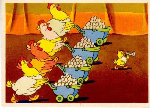 старая открытка, 1959