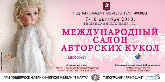 http://img-fotki.yandex.ru/get/4905/teryele.16/0_501fd_452c0165_XL.jpg