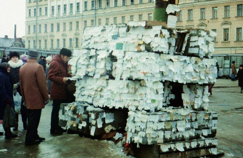 Ленинградские объявления