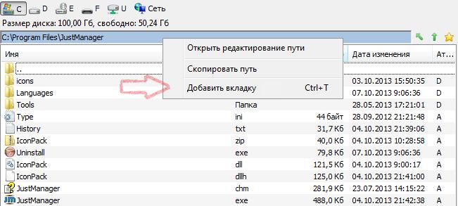 0_9eb51_d7b4c0e_XL.png