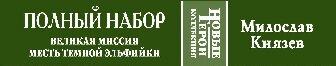 http://img-fotki.yandex.ru/get/4906/12103766.34/0_b5b46_b706ac34_L.jpg
