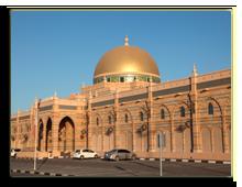 ОАЭ. Шарджа. Museum of Islamic Civilization in Sharjah, United Arab Emirates. Фото Philip Lange  shutterstock