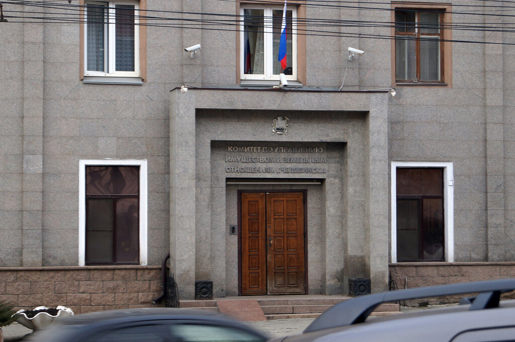 Суровый город Челябинск