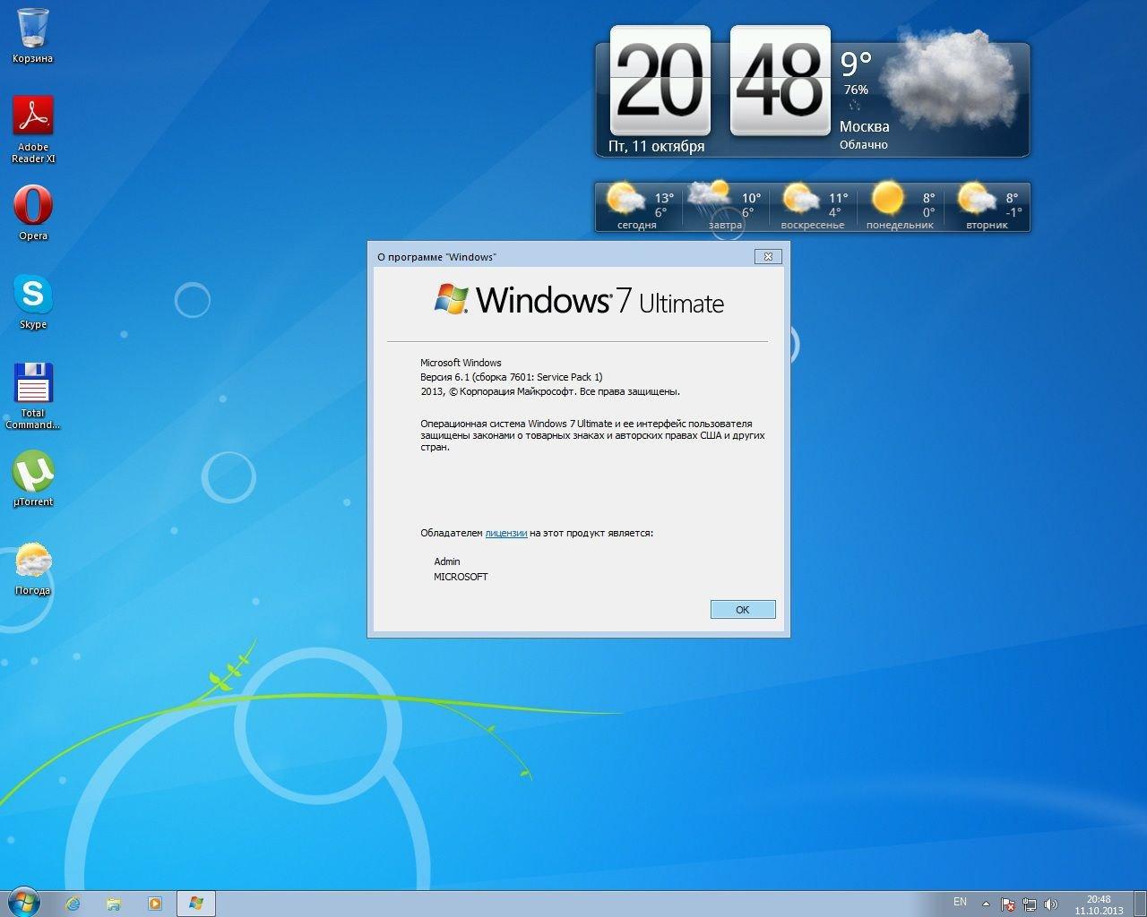 Где скачать оригинальный образ Windows 7  YouTube