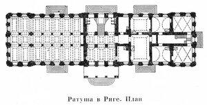 Ратуша в Риге, план