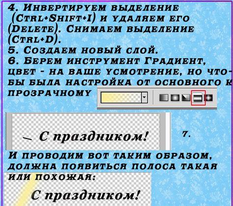 https://img-fotki.yandex.ru/get/4906/231007242.16/0_114639_e6d72d83_orig
