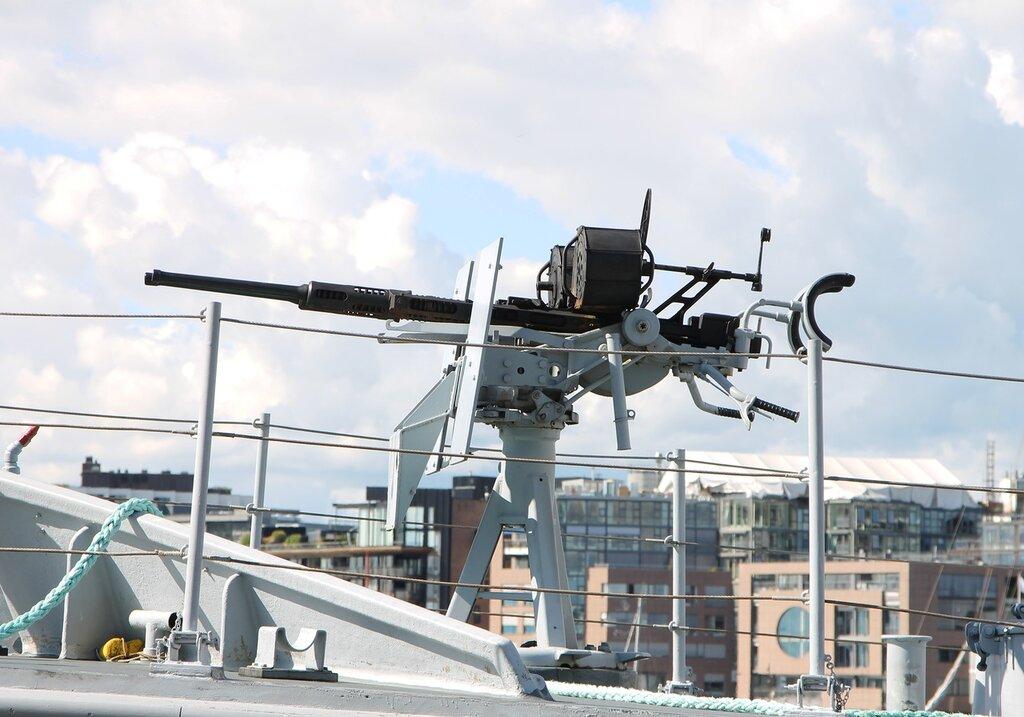 М314 Alta, Sauda class minesweeper, Oslo