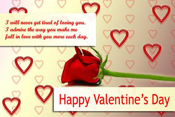 Schone Grusskarten Zum Valentinstag Im Jahr 2019