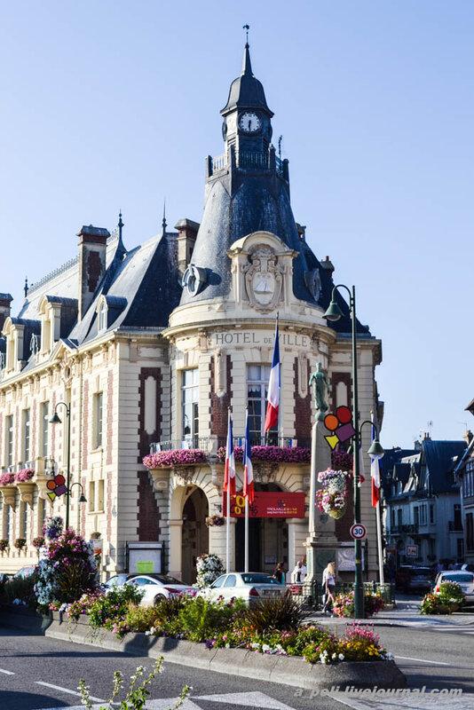 Трувиль-сюр-Мер