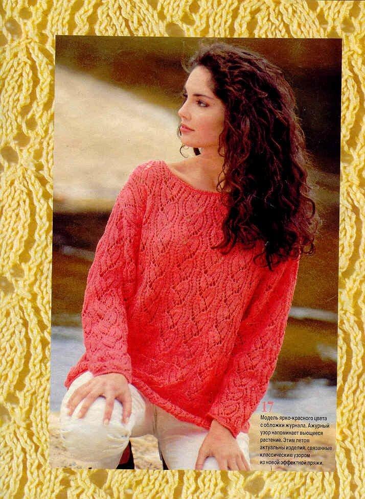 Ж сандра вязание кофти и свитера