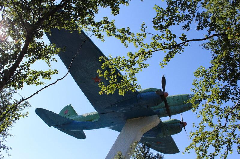 Североморск, Ил-4