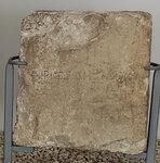 Проксенический декрет из Пантикапея. IVв. до н.э.