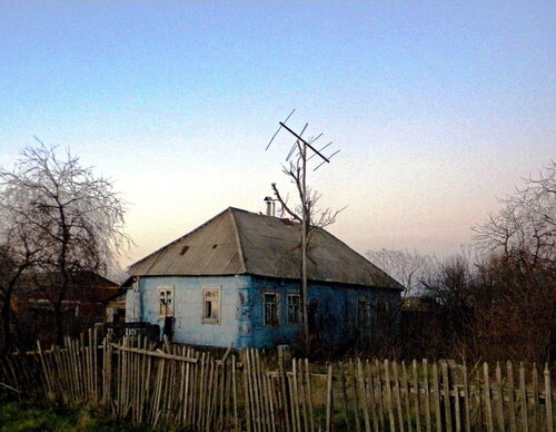 Шебекинский район белгородской области погода
